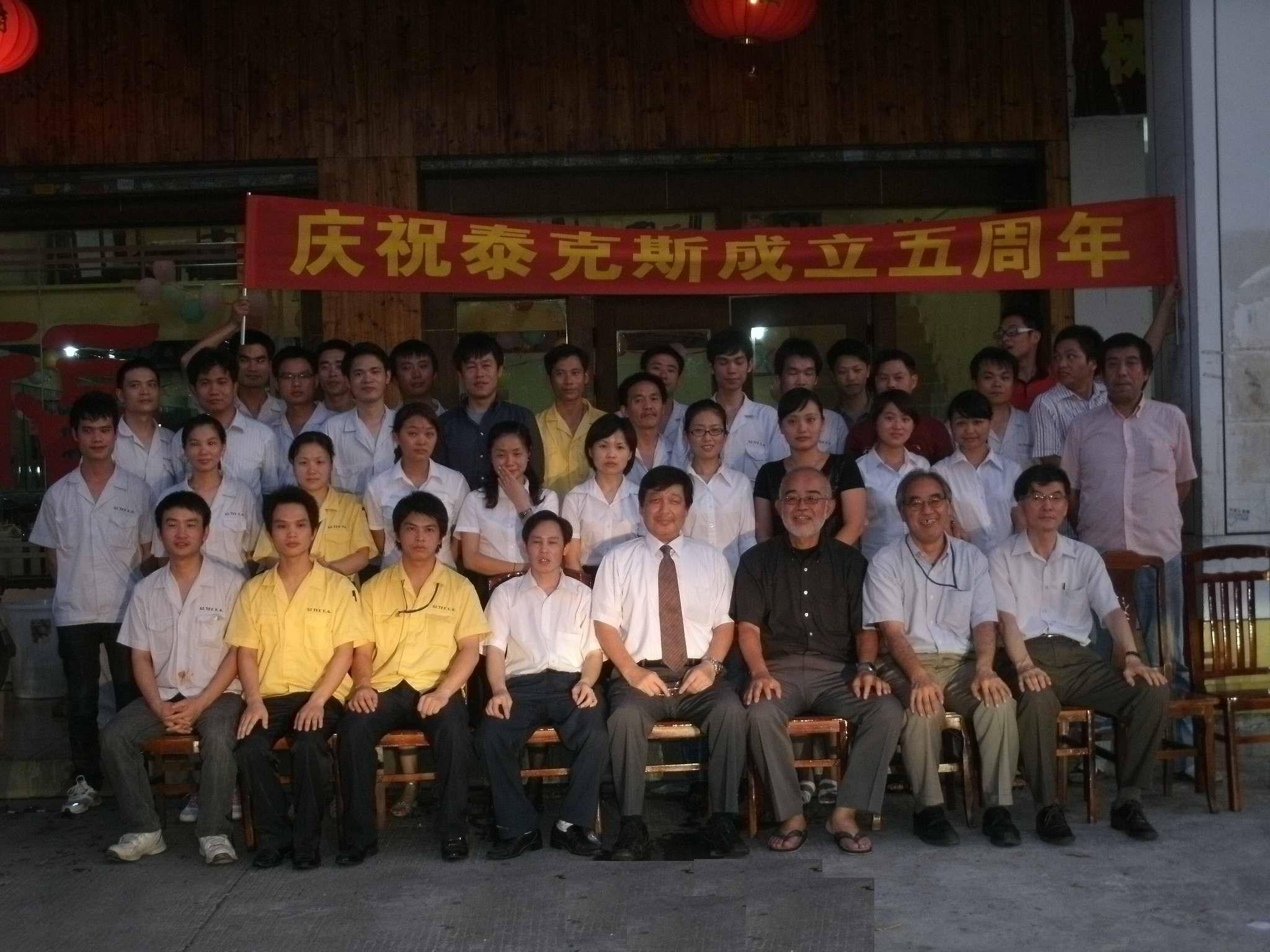 Shenzhen TEXEG Co ,Ltd --Semiconductor electronic fridge